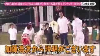 getlinkyoutube.com-AKB48,JKT48   Oshima Yuko vs Rina Kawaei   SUMO Battle!   YouTube