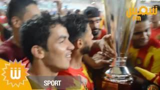 getlinkyoutube.com-فرحة لاعبي وجماهير الترجي بالتتويج بلقب كأس تونس