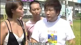 綜藝大集合  超大號焗烤波士頓龍蝦驚呆眾人(精華集錦)