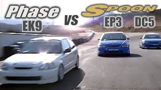 getlinkyoutube.com-[ENG CC] Spoon Civic EP3 vs. Phase Civic EK9 vs. Spoon Integra DC5 Ebisu HV56