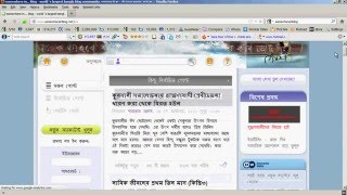 What is a Blog?( ব্লগ কি)/How To Make a Blog -how to make money