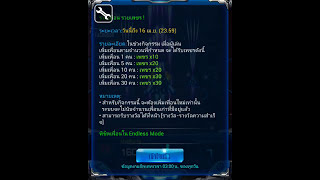 getlinkyoutube.com-สอน Hack Thunder Strike