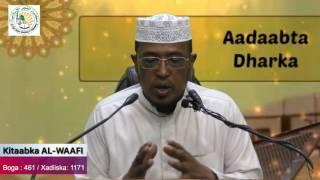 kitaabka AL Waafi ee Bukhaari iyo Muslim Casharka 57aad Sh Dirir
