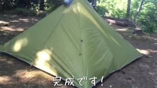 getlinkyoutube.com-ソロキャンプの為に・前編  パンダテントとホットサンド!