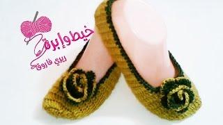 getlinkyoutube.com-كروشيه حذاء الباليرينا للنساء | خيط وإبرة | Crochet Ballet Slippers For Womens