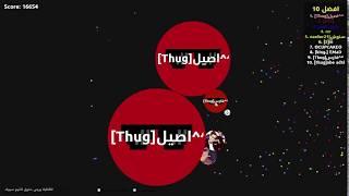 getlinkyoutube.com-لعبة [Agar.io عربية] [#4] [Thug]اصيل^^