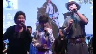 getlinkyoutube.com-Uudam乌达木北京唱片發佈會表演