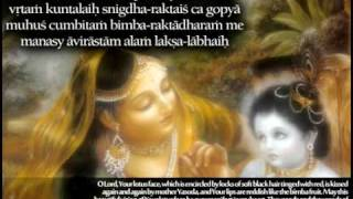 getlinkyoutube.com-Beautiful Damodarastakam!