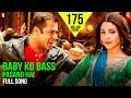 Baby Ko Bass Pasand Hai - Full Song | Sultan | Salman Khan | Anushka Sharma | Vishal | Badshah