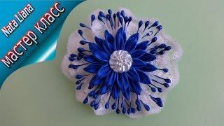 getlinkyoutube.com-Заколка для волос из узкой ленты ( 2 см.)  KANZASHI . МК от Nata Liana.