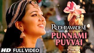 getlinkyoutube.com-Punnami Puvvai  Full Video Song || Rudhramadevi || Allu Arjun, Anushka, Rana Daggubati, Prakashraj