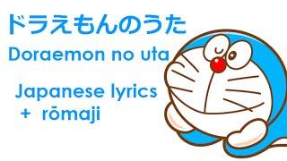 getlinkyoutube.com-Yamano Satoko ドラえもんのうた Doraemon no uta Lyrics