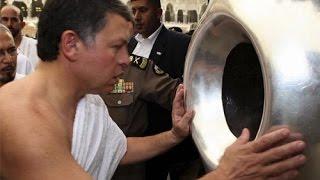 Muslim Idolatry Exposed (Kaaba Stone)