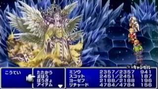 getlinkyoutube.com-PSP - FF2 SoR Emperor (皇帝) + SoR Ending