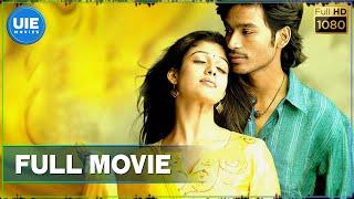 getlinkyoutube.com-Yaaradi Nee Mohini Tamil Full Movie