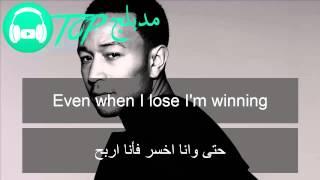 getlinkyoutube.com-All Of Me - John Legend مترجمة عربى