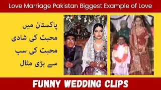 getlinkyoutube.com-Love Marriage Pakistan Biggest Example of Love