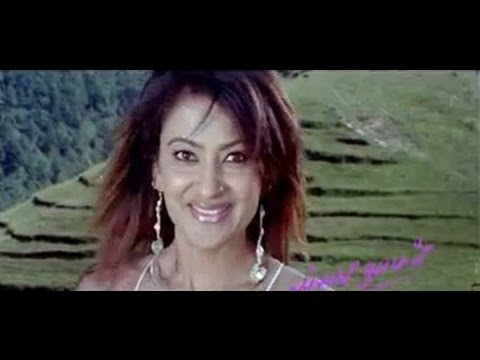 Khoji Hide Aafai Bhittra From Nepali Movie Sansar Aafno - Jharana Thapa