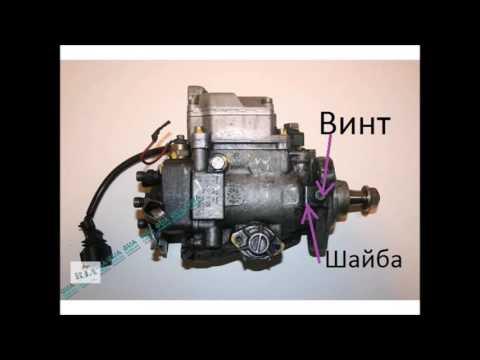 WV Т-4 Установка фаз ГРМ и ТНВД