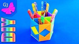 getlinkyoutube.com-Оригами подставка для карандашей