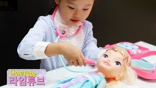 getlinkyoutube.com-겨울왕국 병원놀이 엘사 콩순이 장난감  Disney Frozen Elsa Kids Baby Doll Bed  Hospital Playset Toys おもちゃ đồ chơi 라임튜브