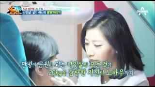 getlinkyoutube.com-[예능]나는몸신이다_50회
