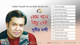 getlinkyoutube.com-Prem Bole Kichu Nei | Subir Nandi | Full Audio Album | Sonali Products