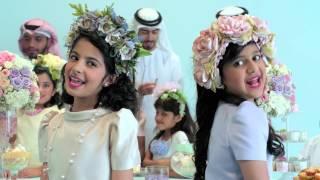 getlinkyoutube.com-أغنية نورت يا عيد