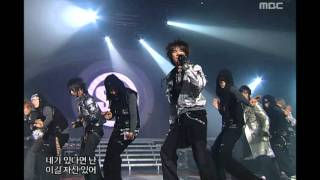 getlinkyoutube.com-SS501 - Fighter, 더블에스오공일 -  파이터, Music Core 20060304