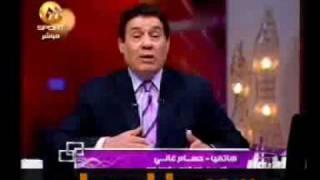 getlinkyoutube.com-حسام غالي ومدحت شلبي يفضحان لجنة المنشطات