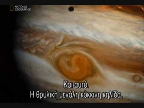 Journey to the Edge of the Universe [Greek Subtitles] Part 3