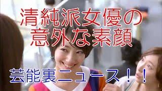 getlinkyoutube.com-【裏情報】波瑠、口封じのためスタッフ解雇!坂口健太郎とは略奪愛などの本当の素顔!【芸能黒書】
