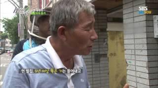 getlinkyoutube.com-SBS [세상에이런일이] - 우리집 꿀벌
