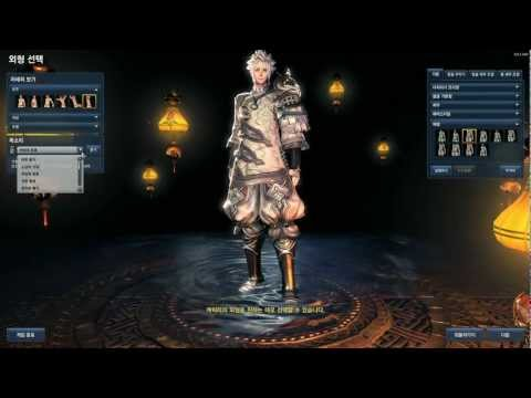 Video Gameplay Blade & Soul Open Beta : Create Character Screen [Full Version]