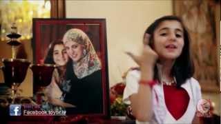 البنت واما - ديمة بشار | النسخة الرسمية