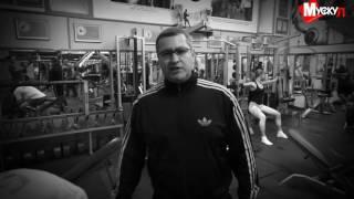 getlinkyoutube.com-Дыскин Алексей - тренер чемпионов. Тренировка спины (Часть2)