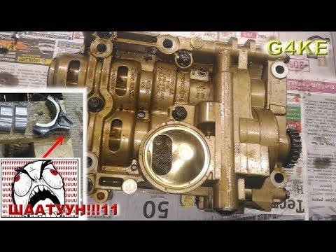 G4KE 2.4: Балансирная вундервафля от корейцев