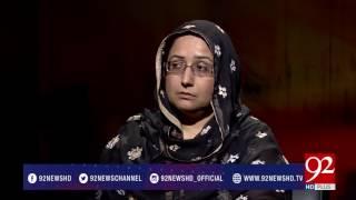 Shuhda-e-Karbala 24-10-2015 - 92NewsHDPlus