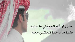 شيلة رائعه - ابن عمك لا أزعلك شره عليه  كلمات عبدالله علوش تصميم سعد الدهيمي