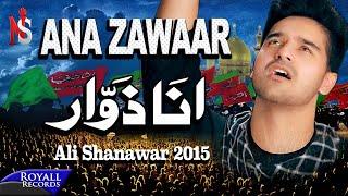 Ali Shanawar | Ana Zawaar | 2015