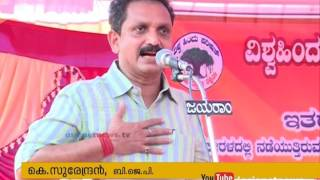 getlinkyoutube.com-K. Surendran's controversial speech at Mangalapuram