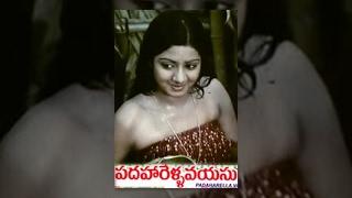getlinkyoutube.com-Padaharella Vayasu Telugu Full Movie | Sridevi, Chandra Mohan, Mohan Babu | #TeluguMovies