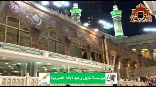 getlinkyoutube.com-█◄الإصدار الصوتي الأول قديـم►█ قد قامت الصلاة (مهيبة) إقامة الفجر للشيخ فاروق حضراوي