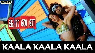 Kaalai - Kaala Kaala Video Song | STR | Vedhika | Lal