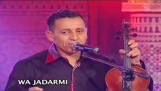getlinkyoutube.com-Ahouzar - Wa Jadarmi - واجدارمي | Music , Maroc,chaabi,nayda,hayha, jara,alwa,شعبي مغربي