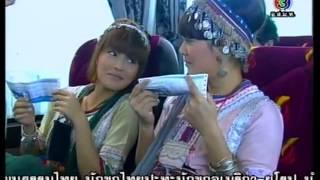 getlinkyoutube.com-รักสุดปลายฟ้า Rak Sood Plai Fah Ep.5 [2/6]