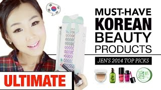 getlinkyoutube.com-Jen's Top Must-Have Korean Beauty Picks (2014) 한국 화장품 추천 뷰티템 리스트