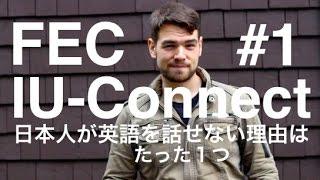 getlinkyoutube.com-日本人が英語を話せない理由はたった1つ