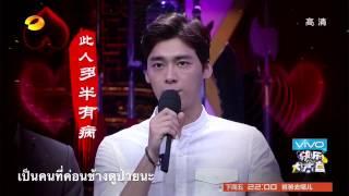 getlinkyoutube.com-Happy camp part1...William Chan Wai-Ting 陈伟霆 เฉินเหว่ยถิง Thailand FC