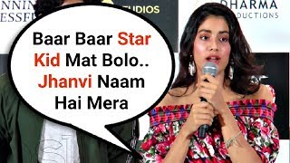 Jhanvi Kapoor Gets Angry On Reporter For Calling Her Star Kid